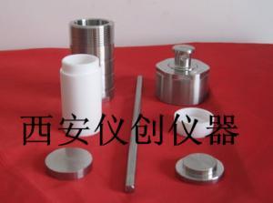 高压闷罐产品图片