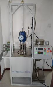 定制型高压搅拌反应釜产品图片