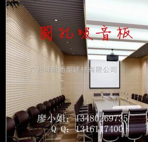 15mm 坤耐15mm穿孔木质吸音板产品图片
