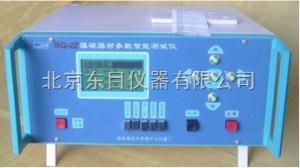 HMBQ-2Z 爆破器材检测仪产品图片