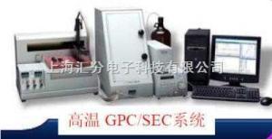 HT-GPC 高温GPC/SEC产品图片