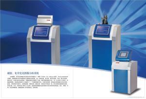 凝胶成像分析系统BIO-PRO200M,BIO-PRO200E,等。产品图片