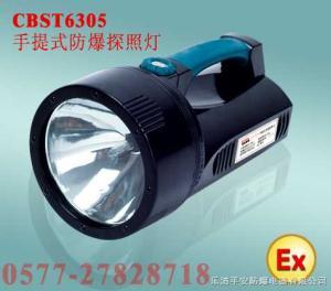 BW6100 供应探照灯 BW6100手提式防爆探照灯产品图片