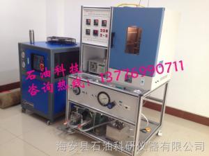 HKY-3型 超临界CO2细微粒子结晶制备装置产品图片