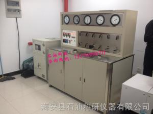 华安 超临界萃取装置HA121-50-01产品图片