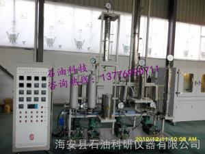 华安 超临界连续流反应装置产品图片