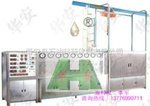 海科仪 超临界CO2流体包衣装置产品图片