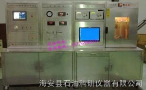 SCF-PD-200型 超临界结晶制药装置产品图片