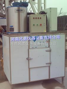 ICE-1T 1噸片冰機 片冰機廠家報價?。眹嵆杏闷鶛C 制冰機生產廠家