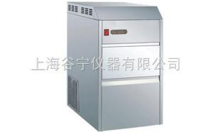 GN-FMB40 雪花制冰機/顆粒制冰機/實驗室制冰機