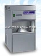 DTY-ZBJ-250 北京德天佑雙壓縮機全自動連續制冰DTY-ZBJ-250雪花制冰機