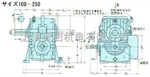 SUHW160R(L)-5 SUHW10 三菱重工减速机SUHW160R(L)-5 SUHW100R(L)-1