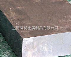 PX4 PX4價格-PX4批發-PX4廠家+PX4模具鋼