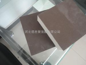 80mm 阻燃聚氨酯复合板,A级聚氨酯复合板