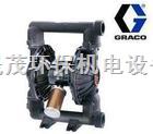 固瑞克氣動隔膜泵