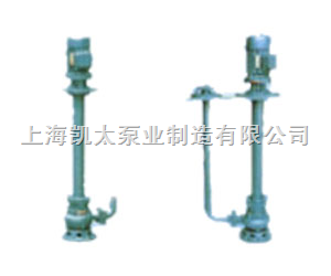 200YW400-13-30 供應200YW400-13-30型液下式排污泵