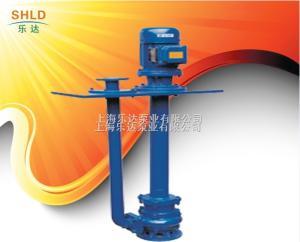 YW液下式排污泵 液下泵 无堵塞液下泵