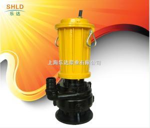 QX潜水电泵 潜水电泵 潜水电泵厂家