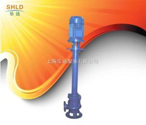 YW单管式液下排污泵 液下排污泵 排污泵厂家 排污泵选型