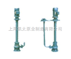 40YW15-30-2.2 供應(上海)液下式排污泵