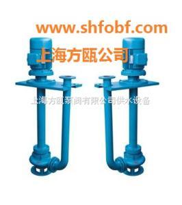 液下泵系列www.shfobf.com YW型無堵塞污水液下泵質量保修一年,全國聯保