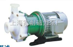 CQB15-15-65F 家耐氟塑料磁力泵