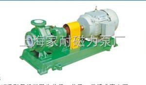IHF40-25-125 IHF型 氟塑料化工泵