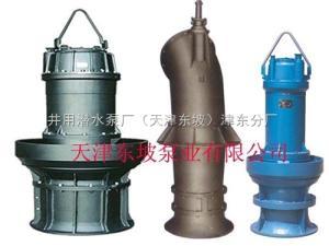 150QJ 350QJ 津東牌多級軸流泵