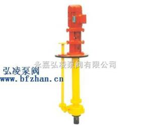 化工泵生產廠家:GBY型濃硫酸液下泵