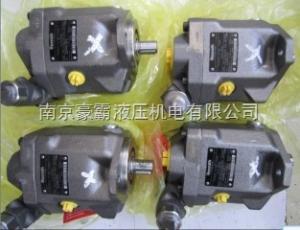 A4V/A10V/A7V/A8V/A6V 力士乐A10V柱塞泵-德国力士乐A4V柱塞泵