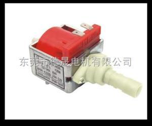 47DSB沙发清洗机电磁泵,咖啡机磁力泵,56W EP7电磁泵