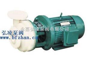 化工泵生產廠家:PF型強耐腐蝕聚丙烯離心泵