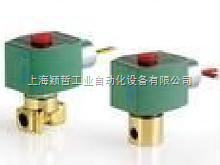 原裝美國阿斯卡ASCO電磁閥特價供應
