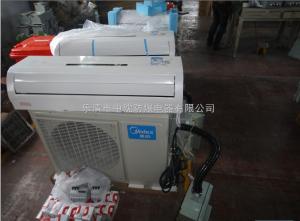 【热销】BKFR-26、BKFR-1P分体式壁挂防爆空调