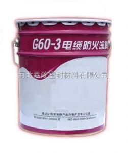 25公斤/桶 防火涂料,電纜防火涂料,電纜防火涂料適用范圍
