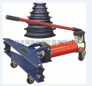 LWG2-10B 小車式液壓彎管機LWG2-10B 專業廠家 瑞德牌 品質保證 無錫 上海 天津 深圳 洛陽