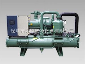 YX-螺杆式冷水机 星沙冷水机厂深圳20HP低温螺杆式冷水机