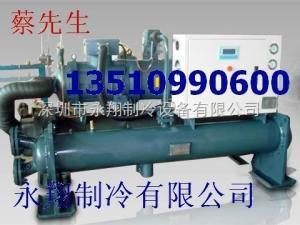 YX-10冷水機 金華10HP冷水機-5P冰水機