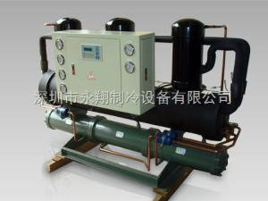 YX-50冷水机 50p开放式冷水机