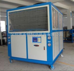 YX-10风冷式冷水机 空调制冷10HP风冷式冷水机