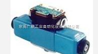 沈陽VICKERS威格士電磁閥DG4V-3-2A-VM-U