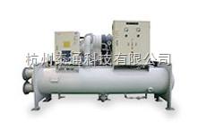 单级压缩离心式冷水机组