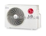 LG变频MULTI户式中央空调----分体机