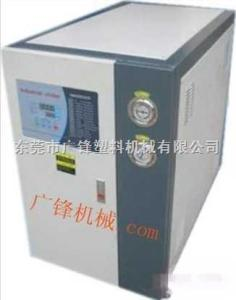GFDC-5WC 东莞广锋水冷式工业冷水机