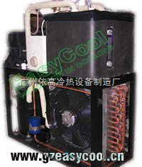 EPC04L EPC-L系列小型低溫工業冷水機組,低溫工業冷水機,低溫冷水機,小型低溫冷水機,低溫模具冷水機