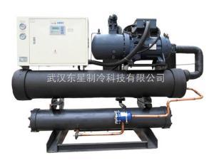 DX-WS系列 水冷螺桿式冷水機