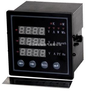 PD194E-9S4 供应三相多功能电力仪表,生产多功能电力仪表,直销多功能网络仪表,