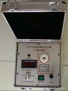 YDF 工頻驗電信號發生器-驗電器工頻信號發生器