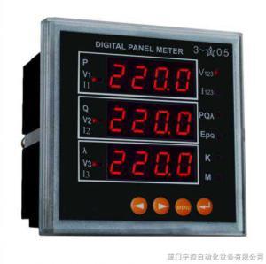 YK102E 多功能電力監測儀表