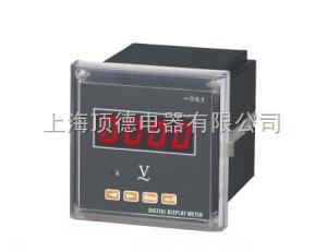 PZ800H-A11 廠家直銷各規格尺寸可編程數顯電壓表PZ800H-A11